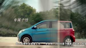 长安欧力威畅享型 39800起超值上市