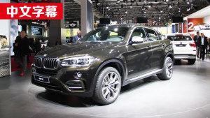2014巴黎车展 外媒解析2015款宝马X6