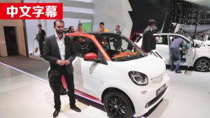 2014巴黎车展 外媒解析新smart fortwo