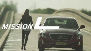 凯迪拉克ATS-L广告 L任务迈阿密篇