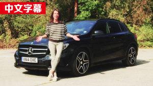 海外试驾 2014新款奔驰GLA综合评测