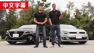 海外试驾 2015款马自达3挑战新款高尔夫