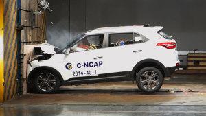 C-NCAP碰撞测试 北京现代ix25荣获五星