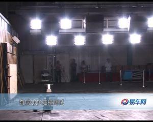 奇瑞QQ6 CNCAP碰撞测试网络视频