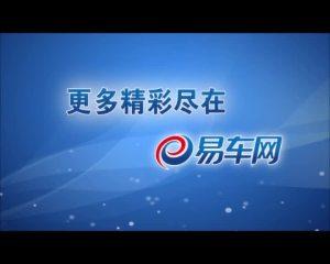 奇瑞QQ6 CNCAP侧面碰撞测试网络视频