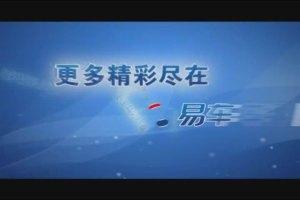 比亚迪F3 CNCAP侧面碰撞测试网络视频