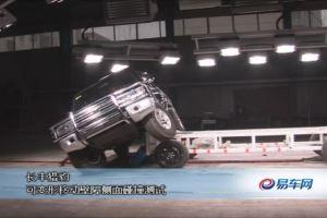 长丰猎豹CS6CNCAP侧面碰撞测试