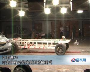 比亚迪F0CNCAP侧面碰撞测试网络视频
