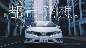 混合动力 2015款本田杰德即将海外发售