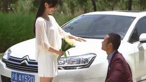 东风雪铁龙新C5 为爱见证完美求婚