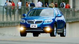 中华V5运动化外观 城市SUV新风尚