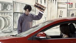 2015款MG GT 浪漫私奔系列之金牛座