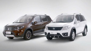 不止于大2015款景逸X5 X3产品亮点介绍