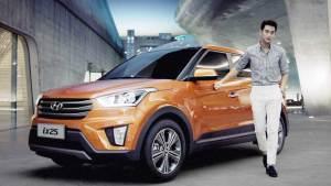 2014款北京现代ix25 青春实力派SUV