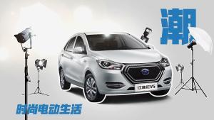 江淮iEV5上市 江淮第五代纯电动轿车