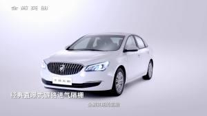 上海通用别克全新英朗 外型设计解析