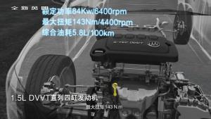 全新英朗 1.5升DVVT直列四缸发动机解析