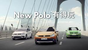 上海大众Cross Polo 炫银车顶行李架