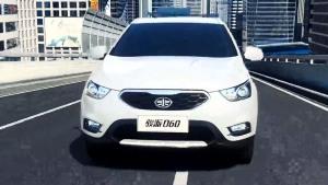 天津一汽骏派D60 获C-NCAP五星安全认证