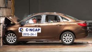 C-NCAP碰撞测试 福特福睿斯荣获五星