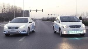 北汽新能源纯电动车 超长续航零排放