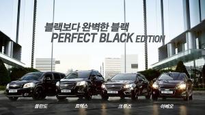 雪佛兰汽车广告片 释放黑色魅力