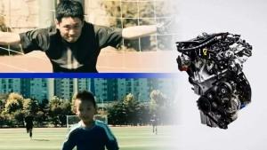 福特EcoBoost发动机 足球神童小而强大