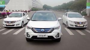 广汽传祺GS4纯电动版领衔 创领绿色未来