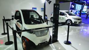 2015广州车展 长城新能源汽车EV亮相