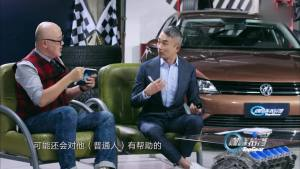 大众凌渡明星圈速榜 林熙蕾/董荷斌篇