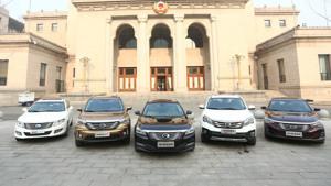 广汽传祺 汽车行业唯一信用形象典范