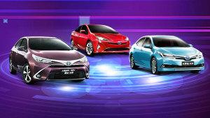 丰田家族新能源汽车亮相 闪耀北京车展