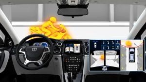 2016款纳智捷U7 配备车前防撞监测系统