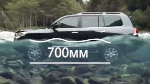 2016款丰田兰德酷路泽 涉水深度700mm