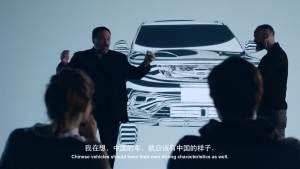 吉利博越设计理念详解 融入中国元素