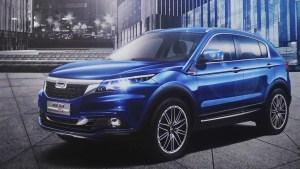 2016款观致5 SUV 配备6挡双离合变速器