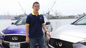 深度试驾新款英菲尼迪Q30 安全配备丰富