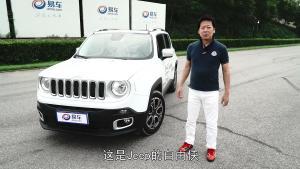 中谷明彦评Jeep自由侠 车辆静态体验
