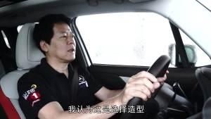 中谷明彦评Jeep自由侠 实际道路体验
