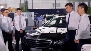 北京奔驰长轴距E级车 品牌服务培训篇