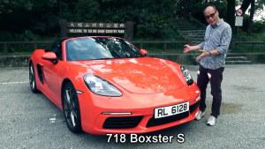 爆发350匹马力 测保时捷718 Boxster S