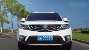 吉利远景SUV平顺驾驶 高效动力组合