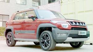 起售价9.68万 2016款北京BJ20造型夸张