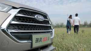 第三代江淮瑞风S3 换装全新家族LOGO