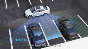 大众全新一代迈腾 自动泊车系统解析