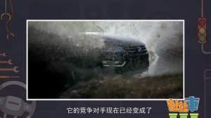 新奥迪Q5思域Type-R正式发布 众泰推100万元限量SUV【扯扯车】