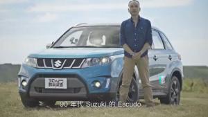 4K Suzuki New Vitara 新车试