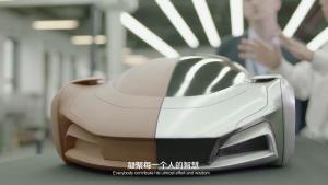 2016吉利企业形象宣传片 智能互联科技