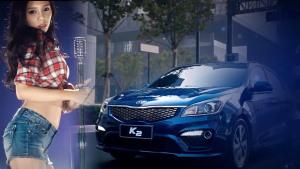 东风悦达起亚新K2 车型亮点展示Rap版