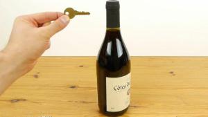 教你用钥匙开红酒